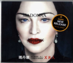 MADAME X - TAIWAN STANDARD CD ALBUM